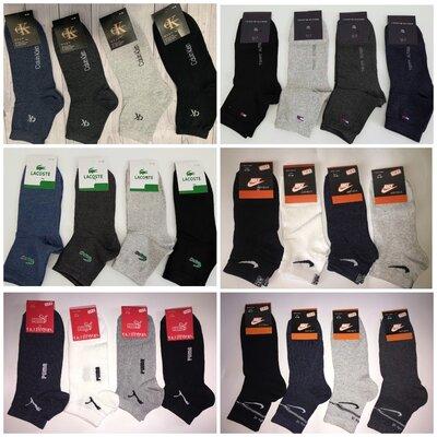 Мужские спортивные носки Tommy Hilfiger, Puma, Lacoste, Calvin Klein, Adidas, Nike.