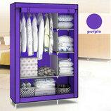 Шкаф тканевый складной 88105 фиолетовый