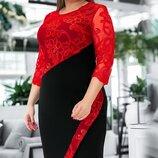 Нарядное вечернее платье XL креп дайвинг вышивка красный персиковый сиреневого