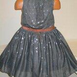 Красивое платье Некст в сердечки