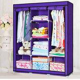 Шкаф тканевый складной big фиолетовый