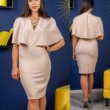 Экстравагантное женское платье Донна