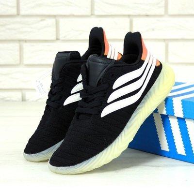 Мужские кроссовки Adidas Sobakov Black  1320 грн - кроссовки adidas ... 11ab8e7d1e396