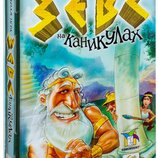 Игра Зевс на каникулах от 8 лет самиздат