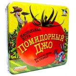 Игра Помидорный Джо от 8 лет самиздат