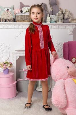 f4a71482949 Очаровательное велюровое детское платье для девочки Мила - новинка от  производителя. Previous Next
