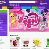 Сайт Интернет Магазин - создание и разработка от 4500 грн