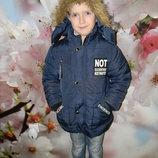 куртка зимняя на мальчика 7-9 лет отл. сост. обмен