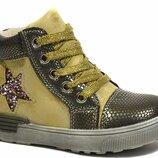 Ботинки С.луч арт.M1171-2 star, gold