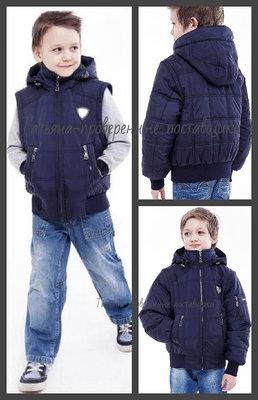 32 и 38, Весенняя куртка жилетка для мальчика, Детская куртка демисезонная трансформер