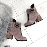 Стильные ботиночки CRYSPI замша визон