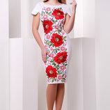 Платье Питрэса-Кд Маки К/р, размеры S, M.