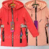 Куртка детская демисезонная для девочек 5-9 лет