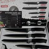 наборы кухонных ножей из 6 предметов Zepter на выбор-Акция до 28.09