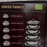 набор эмалированных кастрюль из 5 шт со стеклянными крышками Swiss Family
