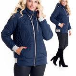 Короткая куртка деми рр 44-58 от производителя sku-10 синий