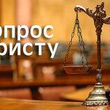 Составление заявлений в суд о расторжении брака развод ,взыскании алиментов,вступлении в наследство