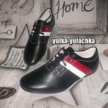 Универсальные туфли мокасины на шнуровке