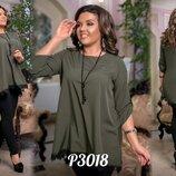 Костюм Ткань про-ва Турции блуза- софт, лосины -креп дайвинг.. Длина блузы по спинке 85 см, перед