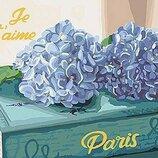 Картина по номерам Любимый Париж 40 50см KHO3034