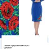 платья вышивка