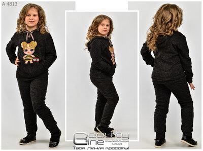 Детский спорт костюм на флисе.