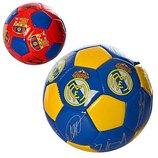Мяч футбольный MS1679 Пвх 2