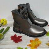 Ботинки на девочку Bessky деми арт 81093-1 32-37 р