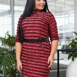 Платье полосатое травка батал, Размер 50-52, 54-56.