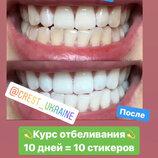 Паста в подарок Отбеливание зубов дома 100% от Crest