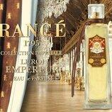 Le Roi Empereur Rance 1795 виалка
