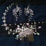 Свадебное украшение в прическу комплект сережки гребень в волосы в розовом цвете