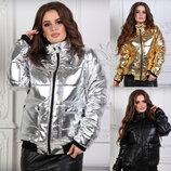 Женская демисезонная куртка Passion | Распродажа. Три цвета.
