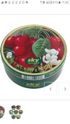 Леденцы Sky Candy Вишневые, 200 Г