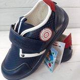 мокасины кроссовки Шалунишка для мальчика 100-149
