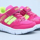 Новые кроссовки Tom.M 5624H Размеры 21-26