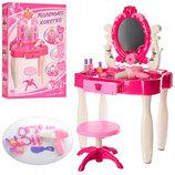 Туалетный столик, трюмо для девочек 661-22, свет, звук