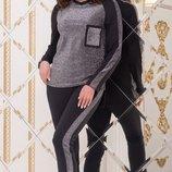 Спортивный костюм ткань двунитка с люрексом хит сезона скл.1 арт.50992