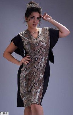 a64670de0e4 Шикарное нарядное трикотажное платье с пайетками и животным принтом большие  размеры скл.1 арт.