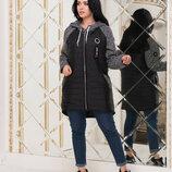 Демисезонная стеганная куртка плащевка на синтепоне Melange все размеры арт.1203 скл.10