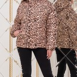 Куртка весна осень холлофайбер леопардовый принт