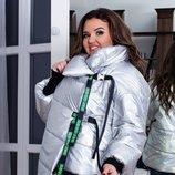 Куртка XL весна осень холлофайбер серебро персиковый