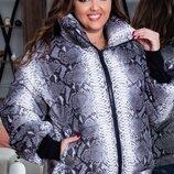 Куртка весна осень XL холлофайбер принт питон серый бежевый