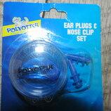 Силиконовый Зажим для носа и беруши Ear Plugs & Nose Clip Combo Set