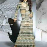 Вязаное платье-миди Зигзаг от Glamour