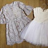 Красивый и нарядный комплект двойка, кардиган и платье.