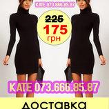 базовое актуальное трокотажное платье акционная цена качество
