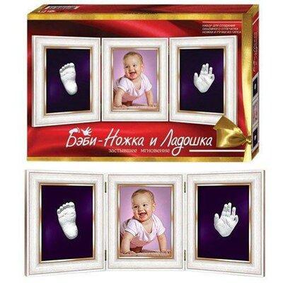 Набор для творчества детские слепки бэби ножка и ладошка с тройной рамочкой бнл-01