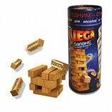 Настольная игра mega vega баланс вега башня дженга power tower on the sand extreme