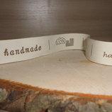 Бирка текстильная - Hand made 1 метр